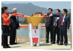 Dedication of a new sports city in Fujian, China
